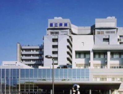 国立病院機構 呉医療センター
