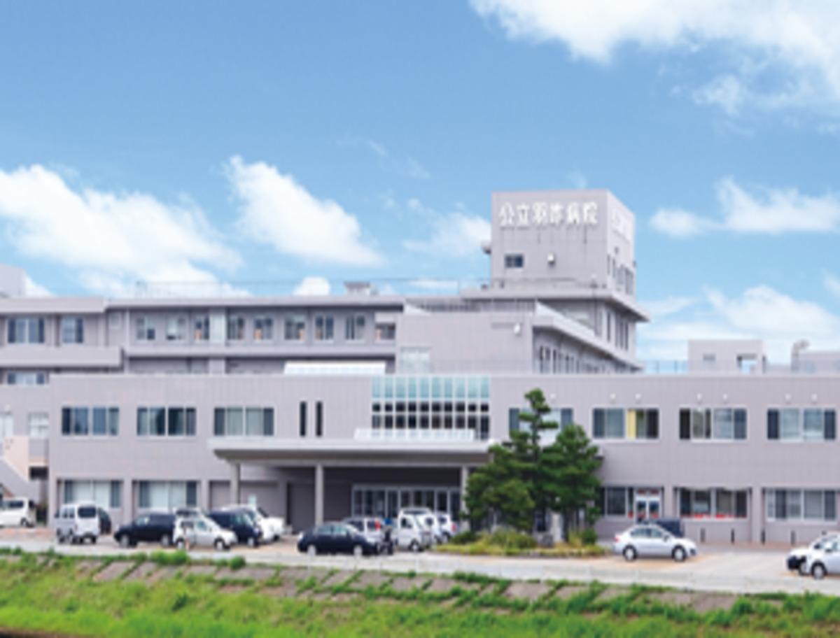 公立羽咋病院