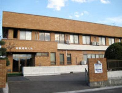 斎藤産婦人科医院