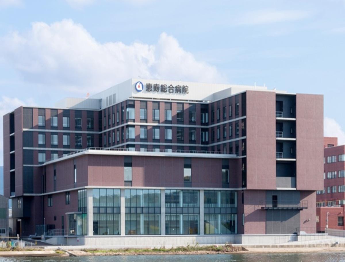 恵寿総合病院