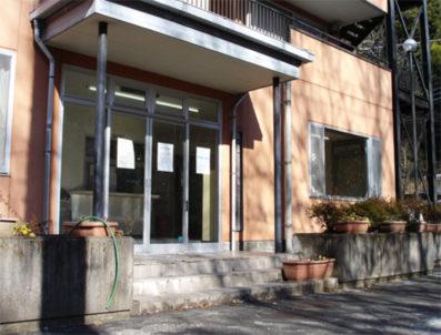 上野原市立病院付属西原診療所