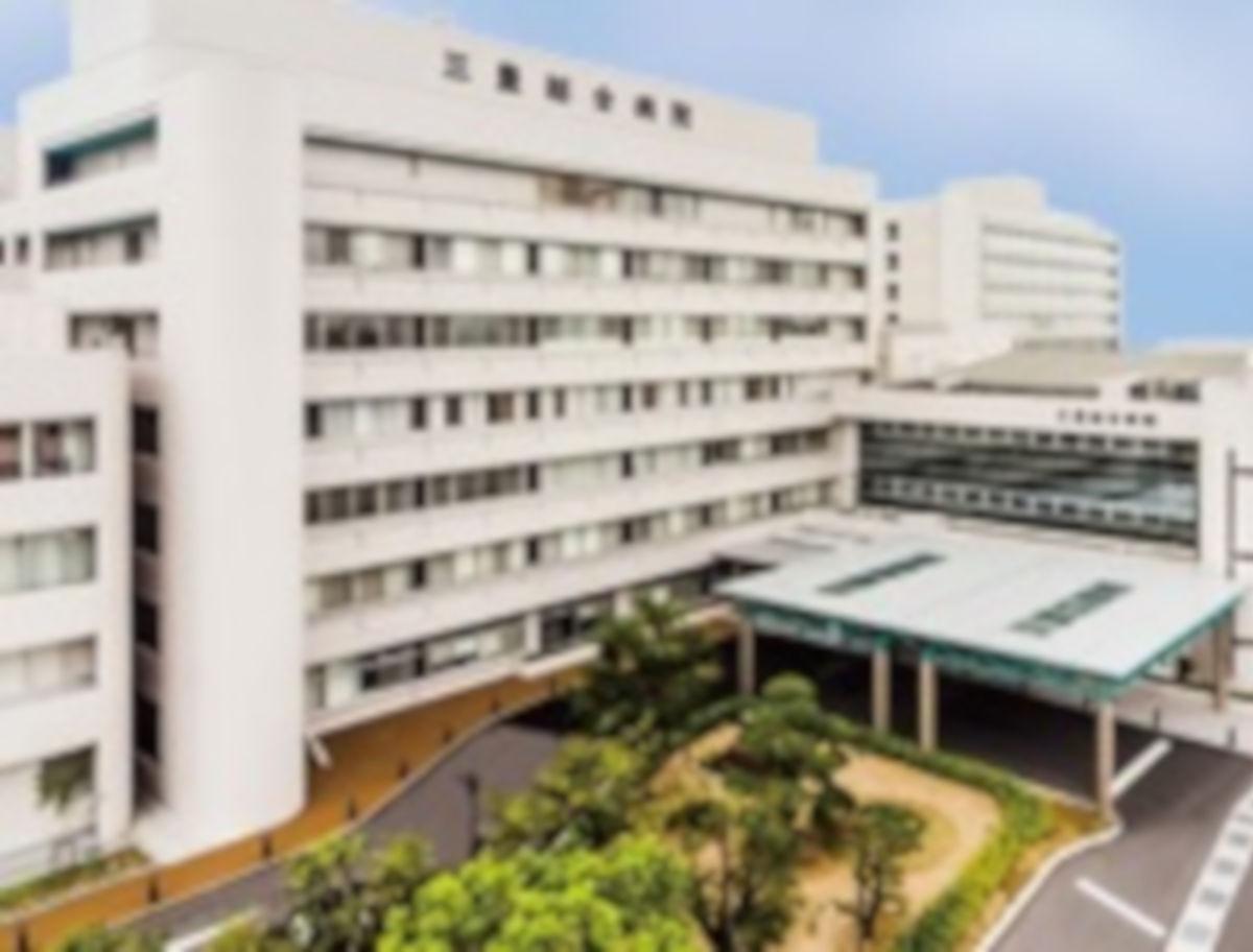 三豊総合病院