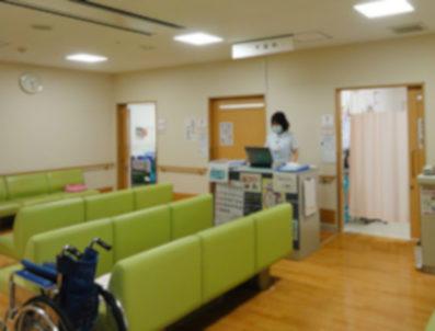 ふれあい診療所(総合病院 松江生協病院)
