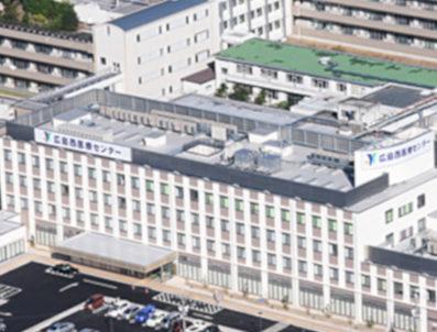 国立病院機構 広島西医療センター