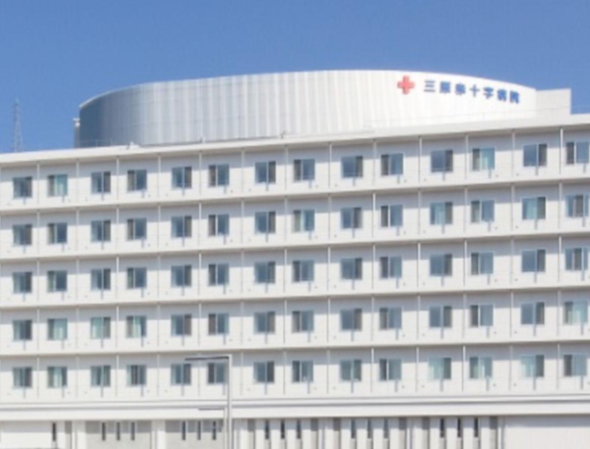 総合病院 三原赤十字病院