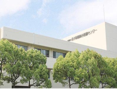 大阪府立病院機構 大阪母子医療センター
