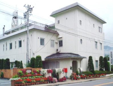 保倉産婦人科医院