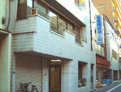 菊屋橋産婦人科医院