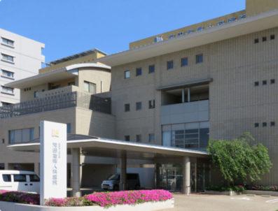 河田産婦人科医院