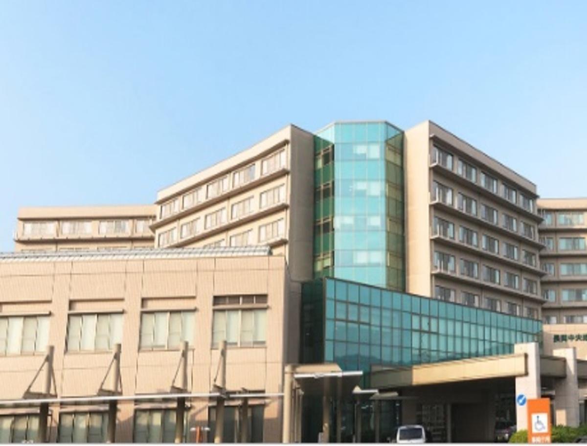 長岡中央綜合病院