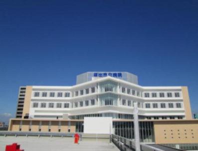 坂出市立病院