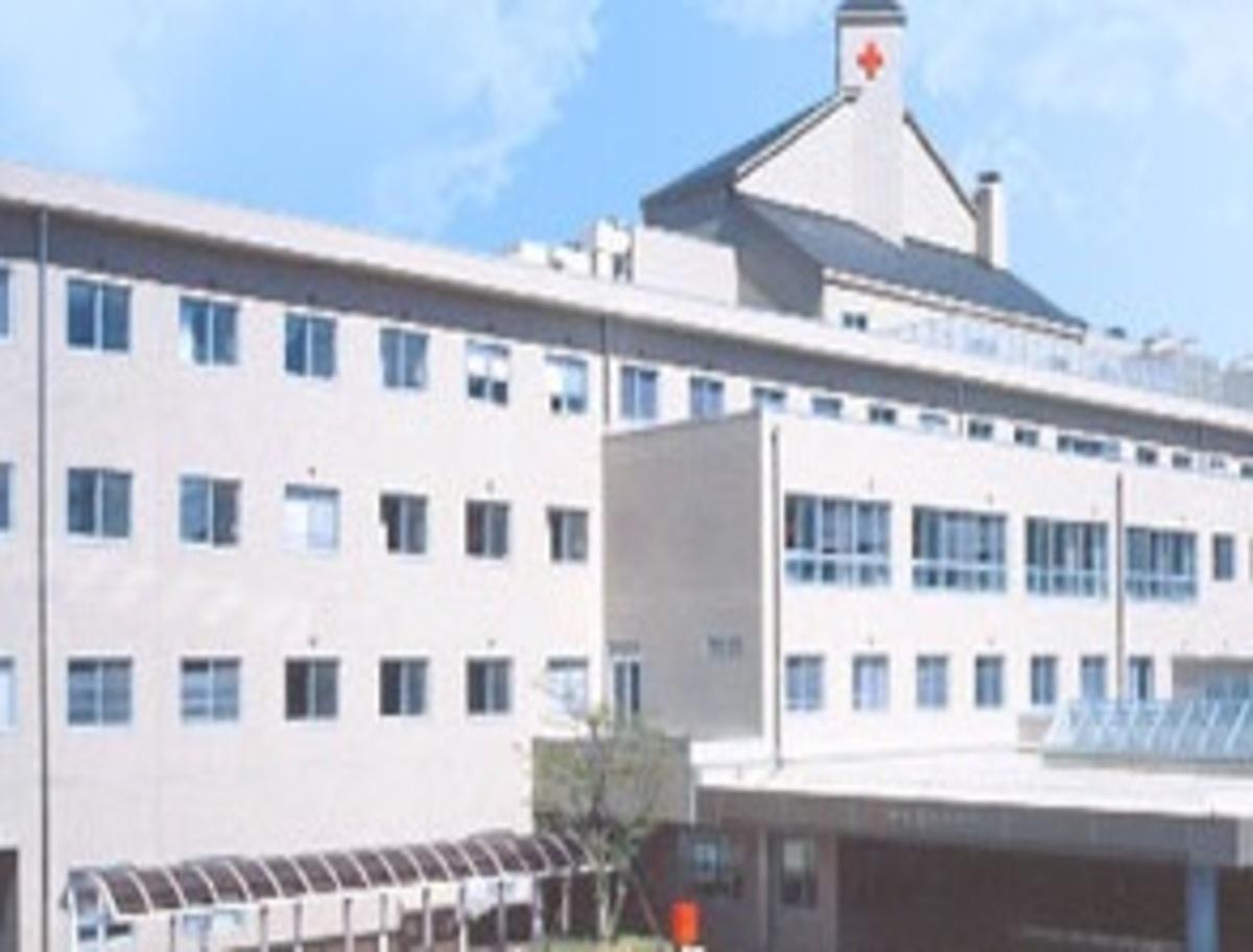 飯山赤十字病院
