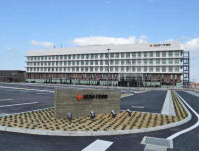 益田赤十字病院
