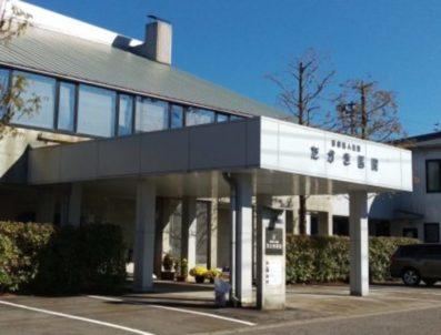 たかき医院