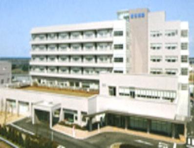 新潟臨港病院