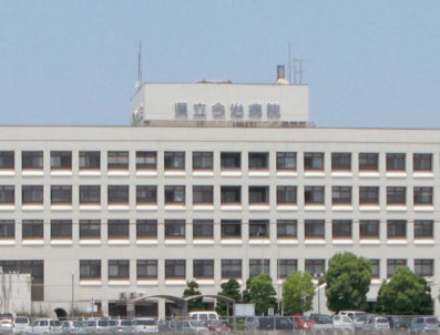 愛媛県立今治病院