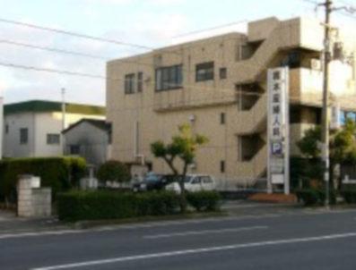 橋本産婦人科医院