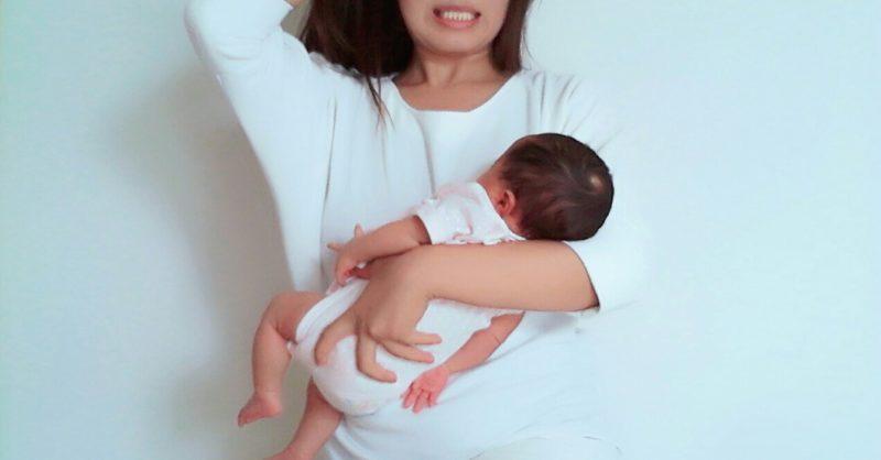 「胎児」の画像検索結果