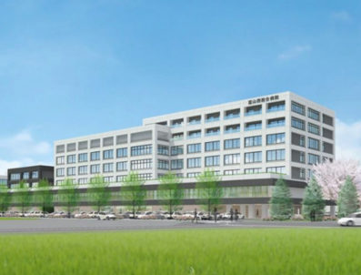 富山西総合病院