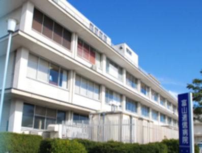 富山逓信病院