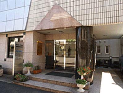 駒沢診療所