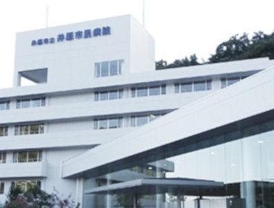 井原市立井原市民病院
