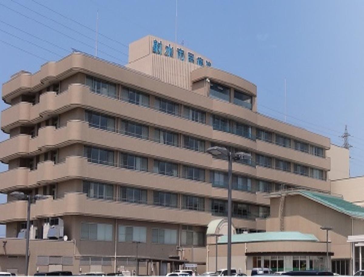 射水市民病院