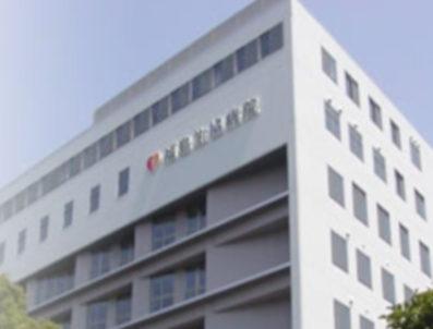 総合病院 福島生協病院