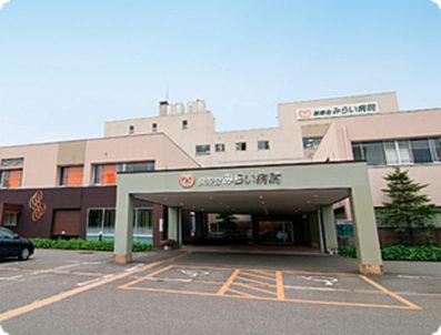 みらい病院