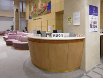 北里大学 北里研究所病院