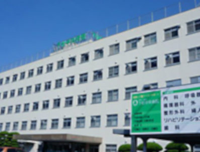 下松中央病院