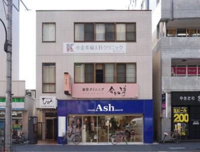 小金井婦人科クリニック