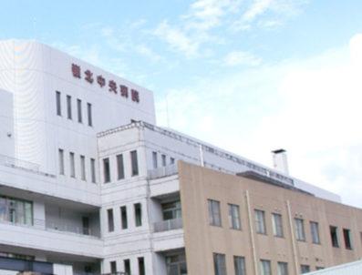 本山町立国保嶺北中央病院