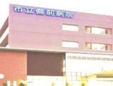 市立備前病院