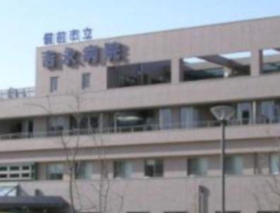 備前市国民健康保険 市立吉永病院