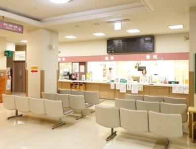 河北中央病院