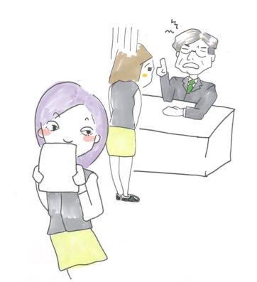 とある妊婦の逆襲シリーズ〜簡単だけど嫌な仕事を押し付ける先輩女子社員A 〜