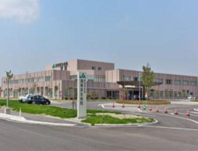湖東厚生病院
