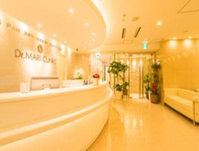 Dr. MARI CLINIC 栄院