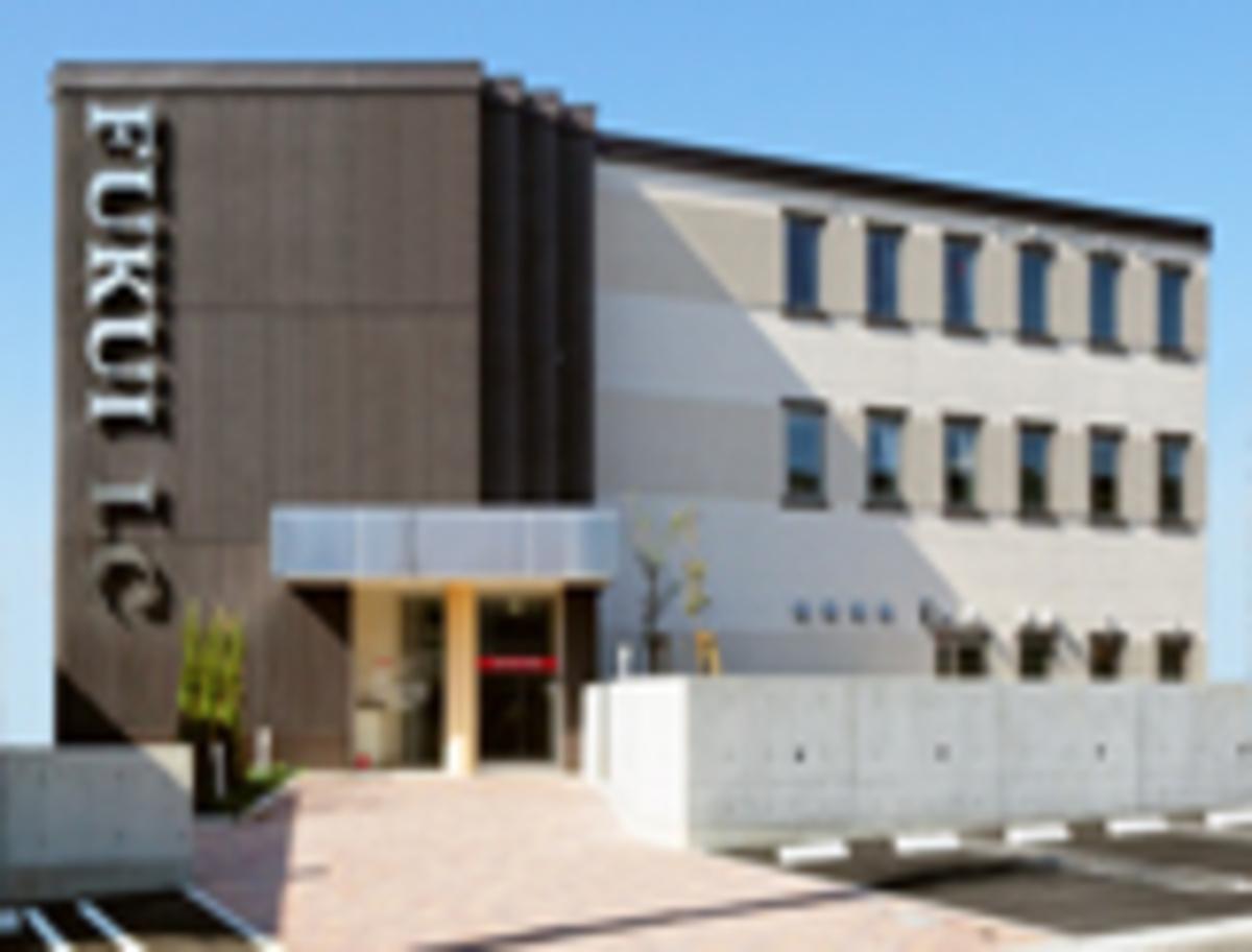 福井産婦人科医院