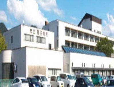 大館市立扇田病院