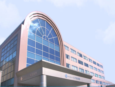 メディカルコート八戸西病院