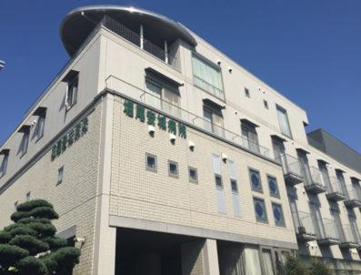 堀尾安城病院