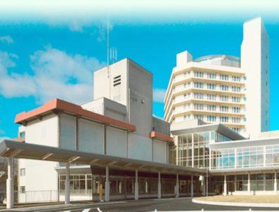 大館市立総合病院