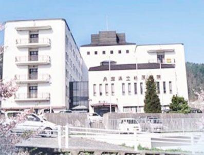 兵庫県立柏原病院