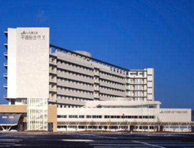 平鹿総合病院