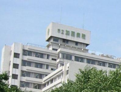 市立加西病院