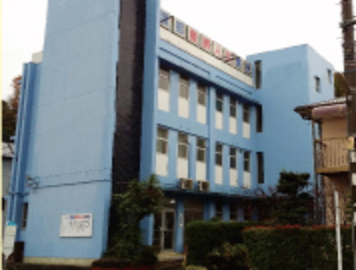 渡部産婦人科医院